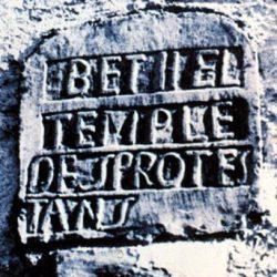 Bethel (maison de Dieu)