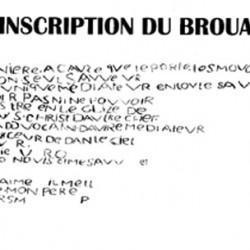 L'inscription de Brouage