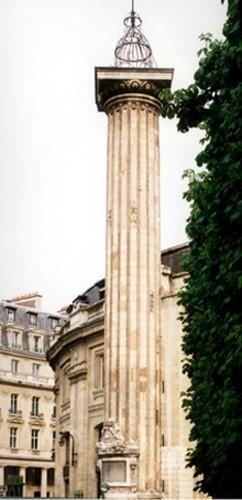 Colonne : reste de l'Hôtel de Soissons (75)