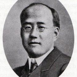 Cheng Ching Yi