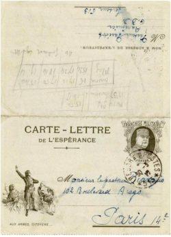 Lettre adressée au pasteur Jean Bianquis - poste militaire (1917)