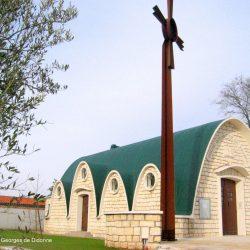 <i>Temple de Saint-Georges-de-Didonne</i>
